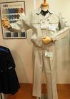 ◇様々なシーンで対応可能◎タフな長袖ブルゾンの作業用制服