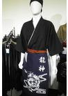 ◇男気溢れる漆黒作務衣の和食料理屋などにお勧めな制服
