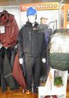 TULTEX*アルミプリントで暖かさ持続 防寒服