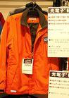 ◇カジュアルな光電子(R)軽防寒着