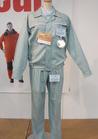 ◇カーボンオフセット付き暖か作業服